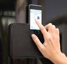 iPod-kylskåp från slovenska Gorenje Group. Foto: Gorenje Group